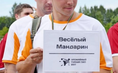 """Участник команды """"веселый мандарин"""""""