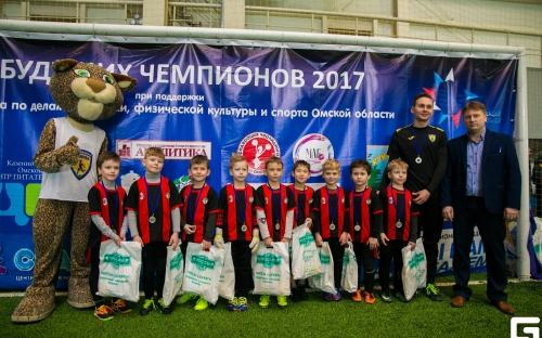 """Награждение команд """"Лиги будущих чемпионов-2017"""" Омск"""