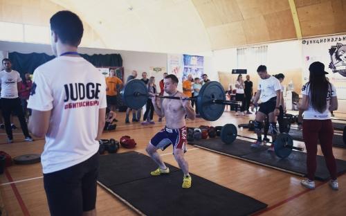 Соревнование Битва Сибири 16.09.2017 в Омске