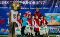 """Награждение команд спонсорскими призами """"Сибирские просторы"""" и др."""