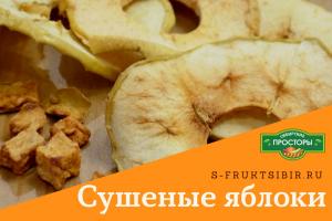 Сушеные яблоки сравнить качество и купить