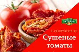 Что приготовить из сушеных помидоров? в какие блюда добавлять сушеные томаты